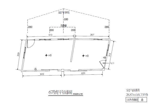 空間編號2:平面圖