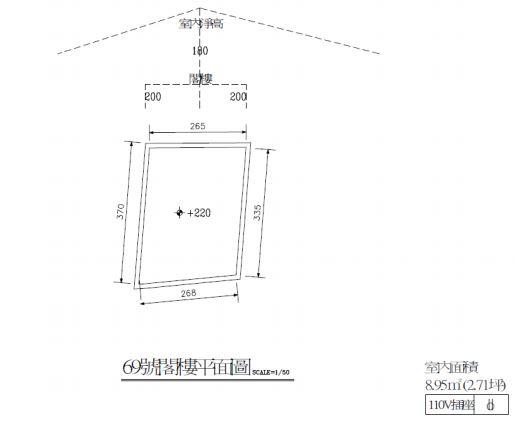 空間編號3:閣樓平面圖