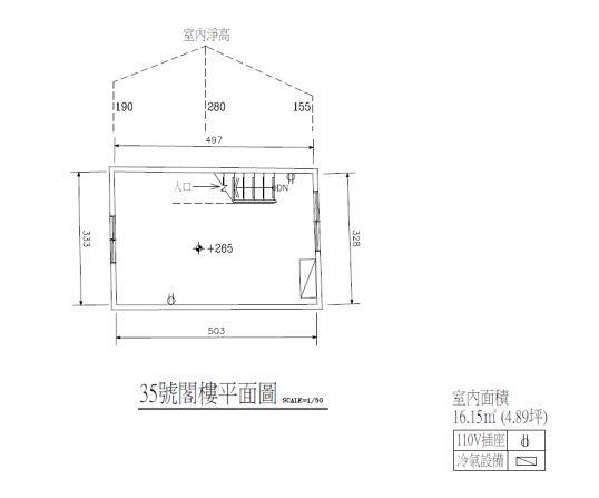 空間編號4:閣樓平面圖