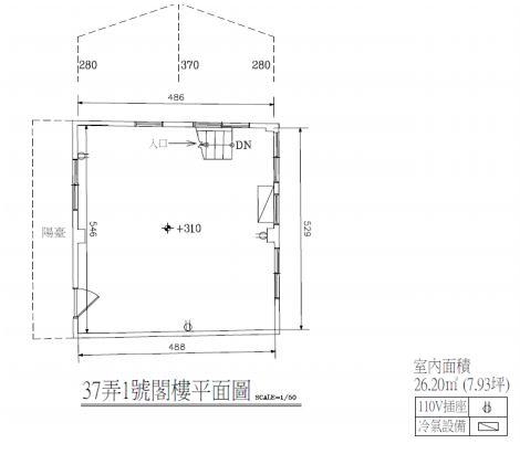 空間編號5:閣樓平面圖