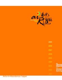 2009 年鑑
