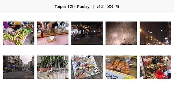 「台北(の)詩」-福田恵個展